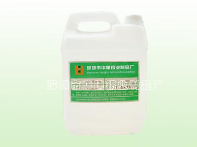 供应华建牌-环保无铅助焊剂