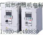 台达变频器.台达变频器面板,台达变频器维修