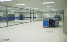机房装修工程|机房工程|机房监控