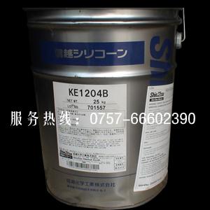 供应信越KE1204灌封胶