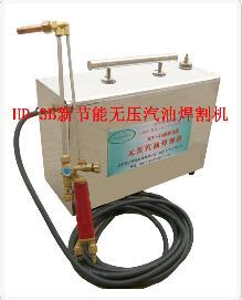 焊割机|汽油焊割机