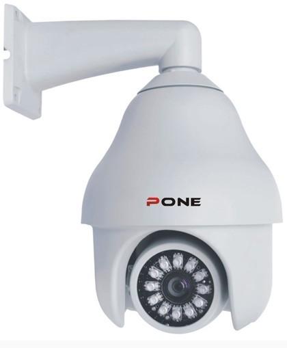 智能红外高速球    PA-480CP