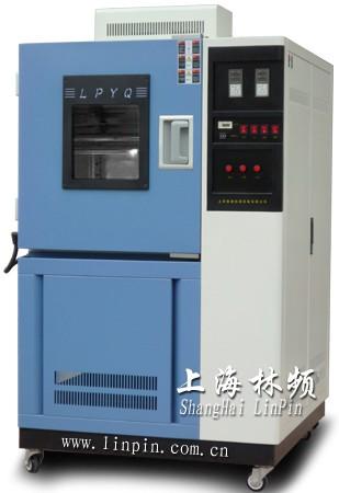 武汉湿热试验箱027-87225390