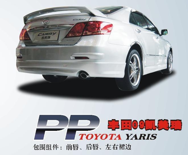 厂家直销丰田卡罗拉PP材质小包围\PU大包围\ABS压尾翼