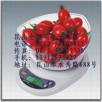 昆山电子秤厨房秤HX-D1
