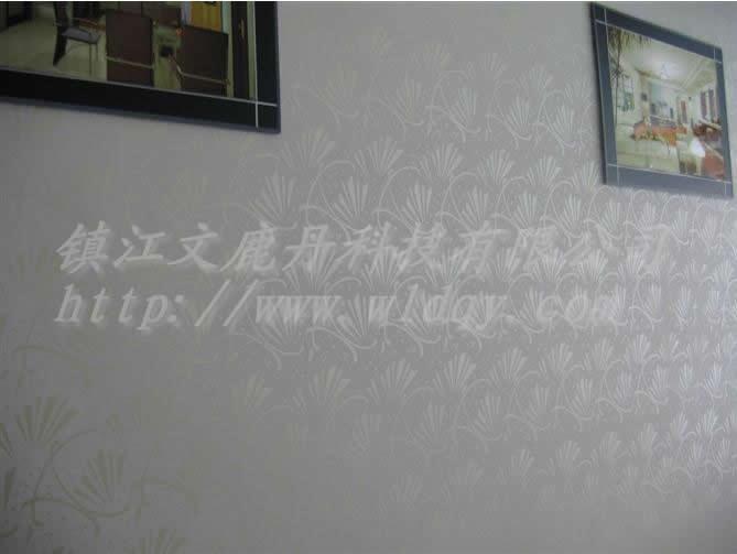 文鹿丹壁纸漆艺术涂料水性漆