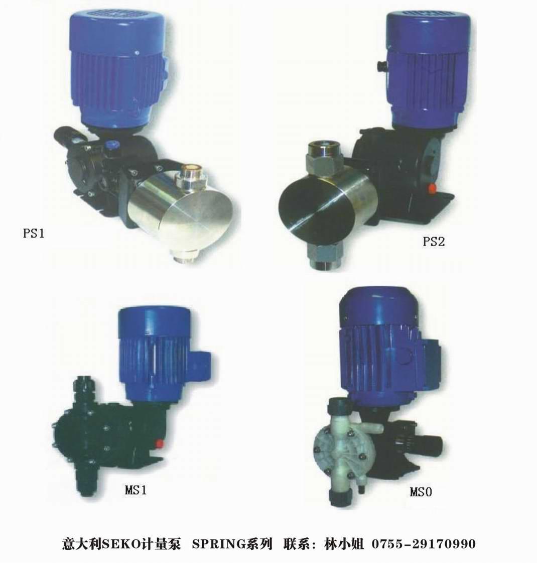 齿轮计量泵 柱塞式计量泵 米顿罗计量泵 隔膜计量泵 进口计量泵