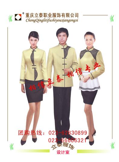 重庆酒店服装定做/酒店服图片/设计