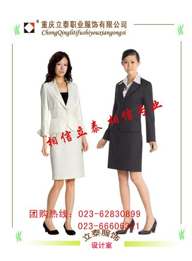 重庆职业装/营业员服装/促销服装订做