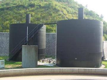 复合厌氧反应器/铁碳塔/生物厌氧处理灌