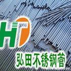 供应深圳传感器管 不锈钢探针管
