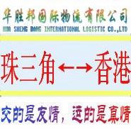 广州中港物流专线