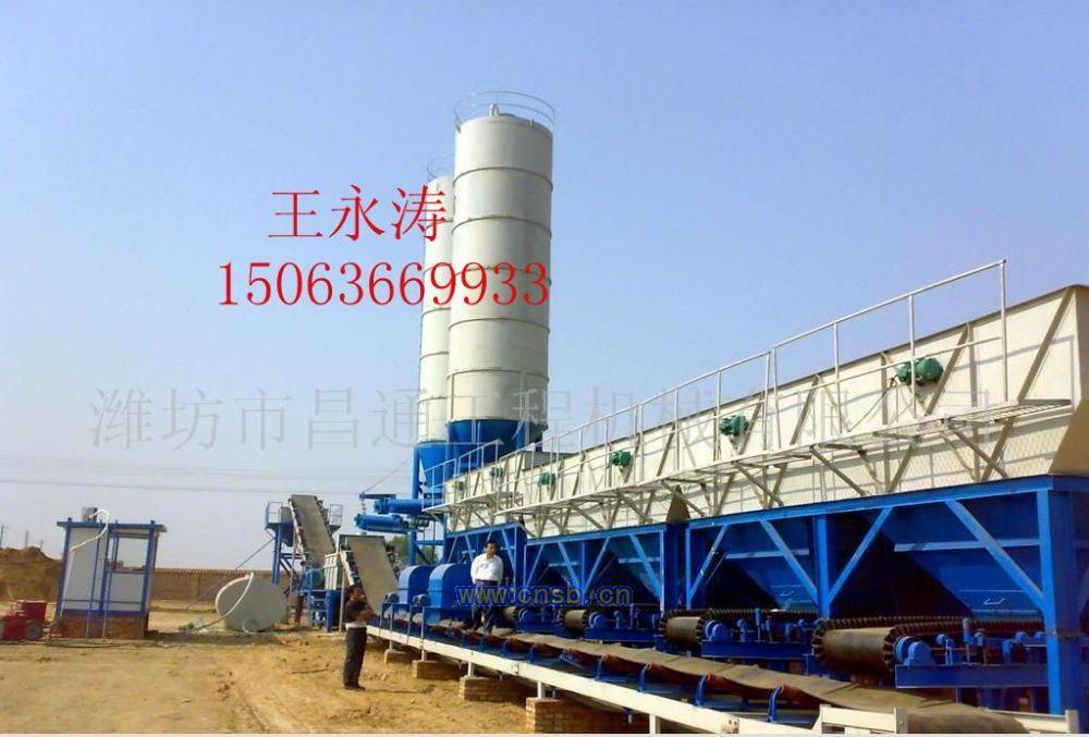 稳定土厂拌设备找王永涛