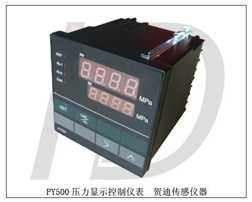 智能数字水压|气压|风压控制配套仪表