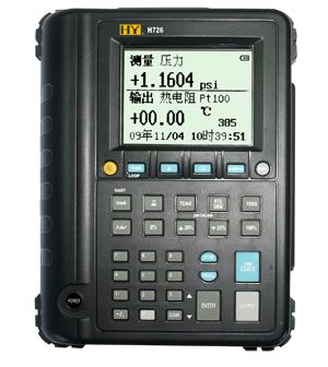 H726多功能过程校验仪