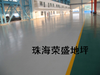 砂浆地坪/耐磨地坪/载重地坪/环氧地坪