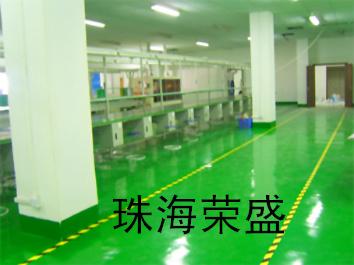 珠海荣盛环保科技有限公司的形象照片