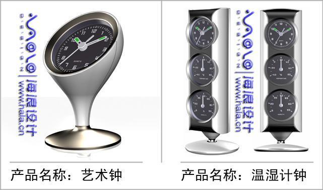 工业设计,产品设计,创意设计,商标设计-小家电