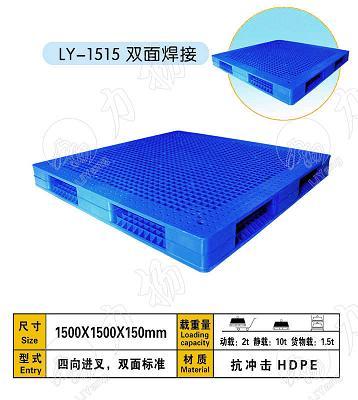 湖南塑料托盘长沙塑料托盘南京塑料托盘