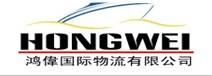 惠州至台湾货运专线,惠州到台湾运输,台湾到惠州进口,香港至惠州,