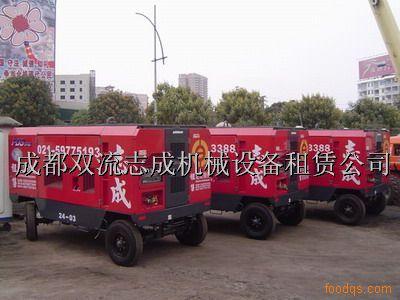 广西南宁租赁出租空压机广西柳州租赁出租空压机出售