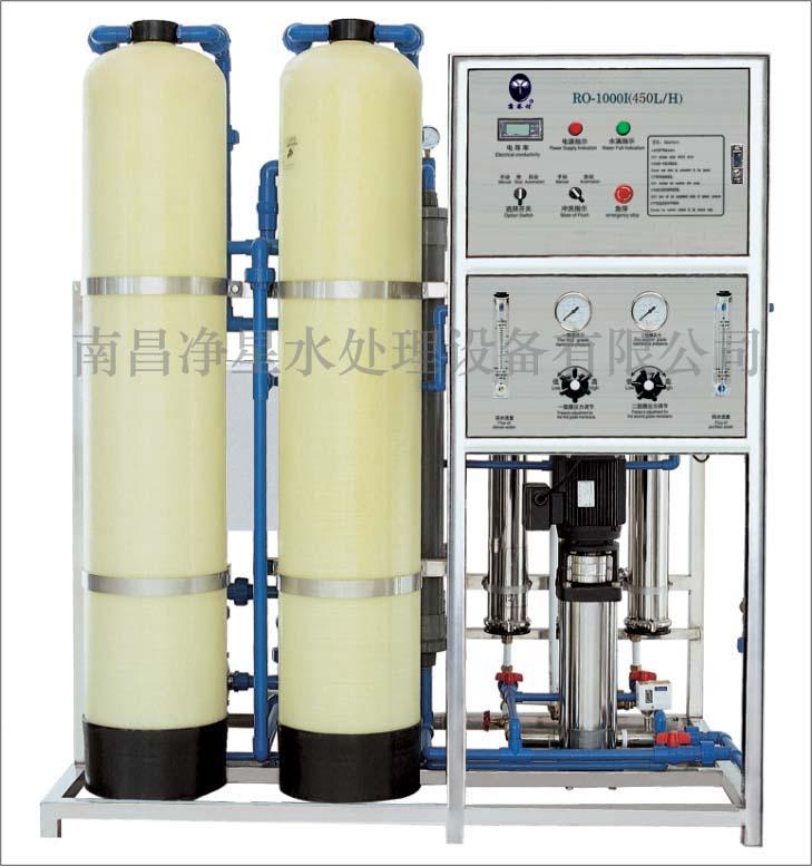 江西反渗透水处理装置