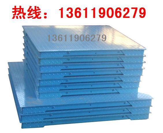 奉贤区电子磅称价格,常州3吨电子地磅秤,杭州电子地磅称
