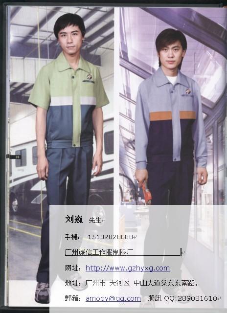 广州西服、商务套装、行政套装、西装、职业装公司