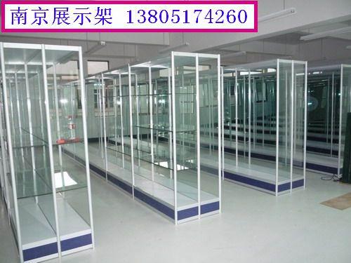南京展示柜