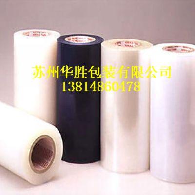 杭州保护膜 杭州PE保护膜 宁波透明保护膜