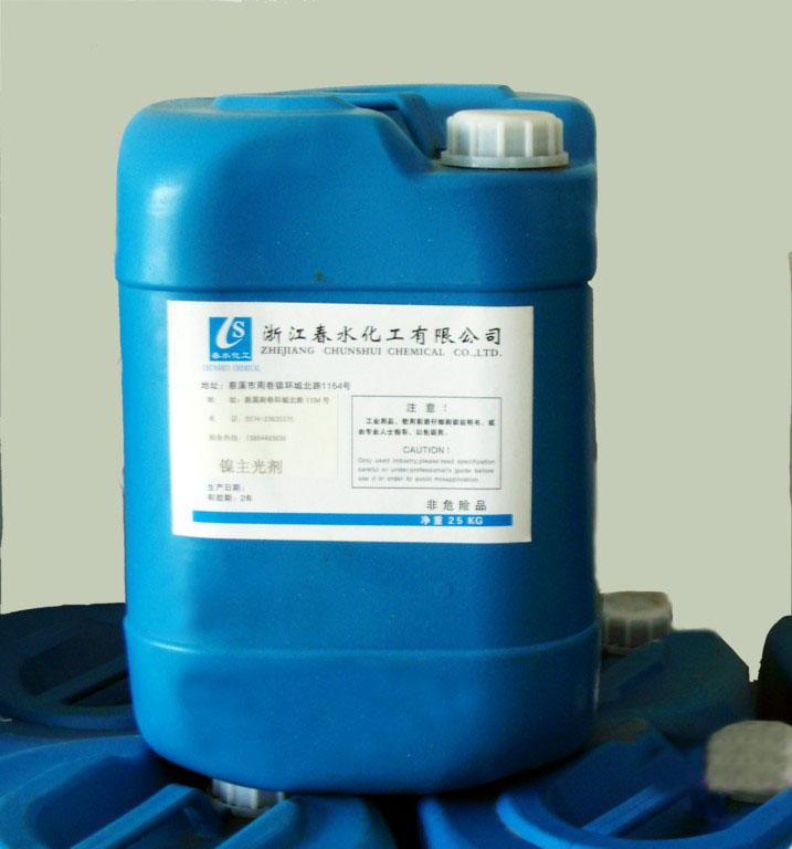 ZWL-106直上镍光亮剂