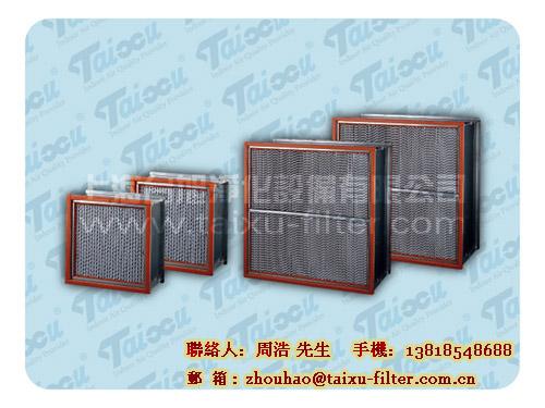 耐高温空气过滤网,耐高温高效过滤器,耐高温过滤网