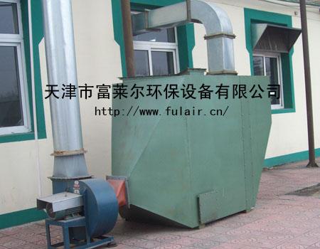 活性炭有机废气净化器 天津 北京市