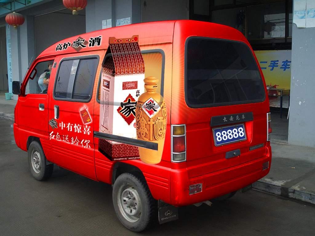 一流的服务专业的设计—深圳尚上车身广告