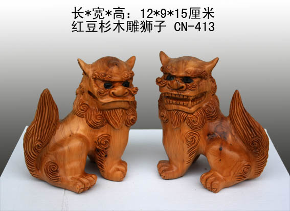 红豆杉木雕招财猪/根雕/摆件/生肖猪385