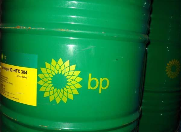 BP切削液 BP高温润滑脂 BP合成链条油