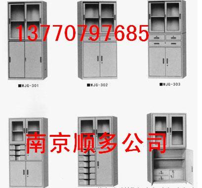 南京文件柜、置物柜、更衣柜