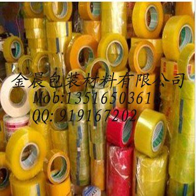 佛山气泡袋片材 佛山珍珠棉管棒 佛山印字封箱胶带