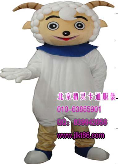 出售北京精灵卡通服装,太原卡通服饰,喜洋洋