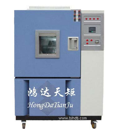 高低温检测试验机优质优价