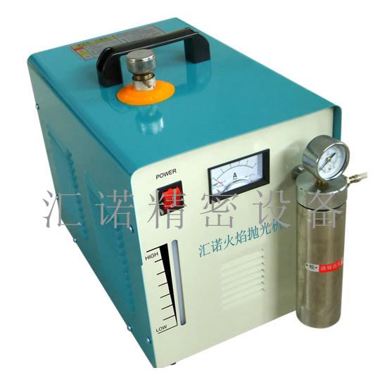火焰抛光机 亚克力抛光机 氢氧发生器 水氢火焰机