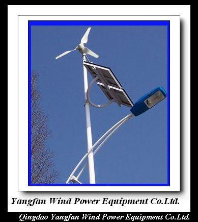 风光互补风力发电机路灯