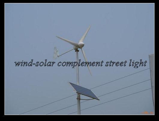 家用小型风力发电机系统