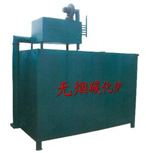 新型环保炭化炉木炭粉碎机无烟炭化炉