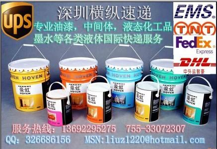 香港EMS可出香精国际快递,液体国际快递,粉末国际快递
