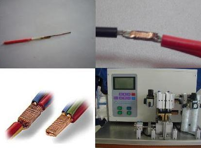 多股铜线点焊机/碰焊机