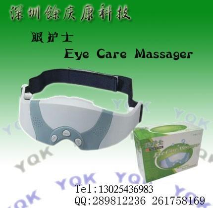 眼护士,眼部按摩器,眼保仪,眼部美容仪,眼保姆,护眼仪