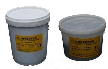 双组份聚硫密封膏(胶), 聚硫密封胶(膏),遇水膨胀止水带