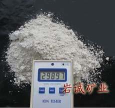 供应汗蒸房材料(电气石粉,板,负离子粉)