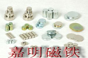 钕铁硼磁石 磁钢 铁氧体磁铁